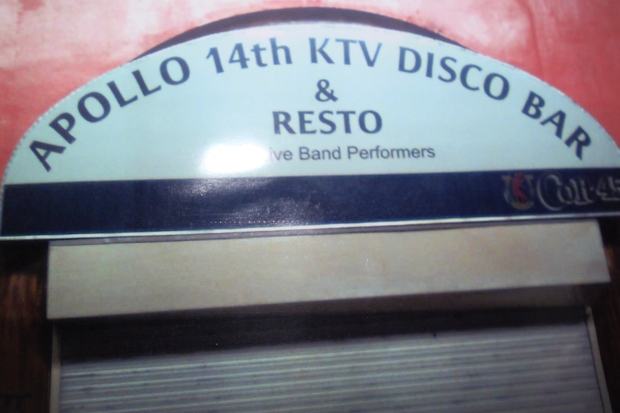 Apollo 14th KTV Disco Bar and Resto, a macho dancer bar inside Crown Center Mall in Quiapo, Manila